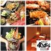 【オススメ5店】加古川(兵庫)にあるパフェが人気のお店