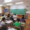 5年生:社会 日本の地形と気候