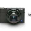 RX100M6が発表されたぞ!早速スペックを確認してみた