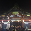 New Year Party & 初詣