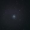 往年の機材で銀河を・・ MT160 反射式望遠鏡