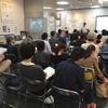 6/9 緊急講演会「改正入管法の陰で 長期収容に苦しむ難民申請者たち」 講師  大橋 毅 弁護士(クルド難民弁護団)  を開催しました!