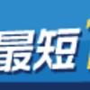 2/19 現在 資産報告(借金返済から退場への道のり)株で借金返済を目指すブログ