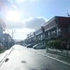リーゼントハウス/北海道札幌市
