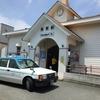 篠栗駅に訪問