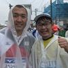 三浦国際市民マラソン完走(^^)