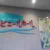 【ライブレポ】NMB48近畿十番勝負チームN@柏原市民文化会館リビエールホール