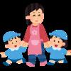 東京23区における保育士の子どもの保育園入園優遇策の比較をやってみました。