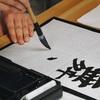 アメリカで子育て!日本語教えるのに一苦労?楽しく漢字を学習する方法!