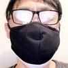 マスクのメガネがくもらない魔法の眼鏡拭きを買った!