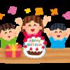 【台風の子】娘の誕生日でした。