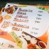 【大阪】おすすめは唐揚定食『大洋軒』