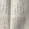 No.300  節目