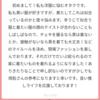 マシュマロ返信《現場の服③&④》