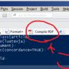 RStudio(Windows)でSweave(.Rnw)を使って一発でpdf作りたい