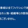 私のコンサルの歴史を変えた大事件【ヤンキー拉致編】