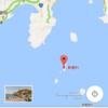 新島1週間の旅 ①