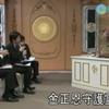 大川隆法氏の人間学と採算学とマーケティング戦略