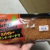 神戸屋  スパイシーウインナードーナツ 食べてみました