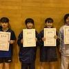 揃って…記念撮影✨鈴亀地区中学校協会杯卓球大会。