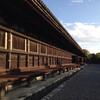 2014.10.25-26.京都観光