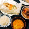 #5_【第2回2日目】簡単2人暮らしごはん、今日の献立は鮭の香味野菜焼き&肉じゃが!【お買い物1回で3日分の簡単夕ごはんを作る】【二人暮らし】