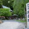 松阪・赤目四十八滝へ(2日目)