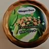 ハーゲンダッツ Decorations(デコレーションズ)の「抹茶チーズクッキー」を食べてみた。