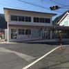 川本(かわもと)郵便局