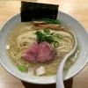 【今週のラーメン2677】 麺屋 さくら井 (東京・武蔵野西久保) らぁ麺・塩 中盛