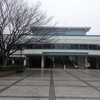 藤沢市民会館および南市民図書館の再整備について