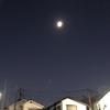 2021新年の<シルバー就業>の始まり〜夜明け前の美しい下弦の月と明けの明星(金星)!