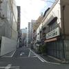 神田の生活必需施設について(後編) ―飲食店、ガソリンスタンド、商店、娯楽施設、百貨店―