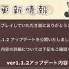 【妖シ幻想郷】攻略④アプデ情報!細かい所が改善されて良ゲームに!
