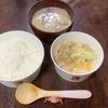 松屋の新メニュー「シュクメルリ鍋(定食)」を食べてみた話