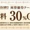 羽田空港で緊急に外貨両替するにはどこが良いか?