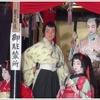 加賀百万石伝統の祭り お旅まつりを見に行こう