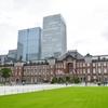 東京駅丸の内駅舎から見る空中権