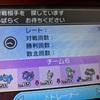 【ポケモンUSUM】7世代レーティングバトルがサービス終了したので思い出とか語ります。