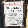 【ありがとうございました】無事終了。2017/2/23 DOT's Coffee Day