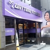 【口コミ】エニタイムフィットネス 店舗設備レビュー  中野坂上中央店
