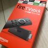 Amazon Prime Dayで買った新型Fire Stickが届いた。