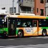 東京都交通局 N-N330