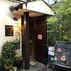 京都・祇園『BLUE FIR TREE (ブルー・ファー・ツリー)』パンケーキが絶品!落ち着いた雰囲気の穴場カフェです。