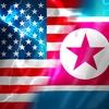 米朝戦争は起こってしまうのでしょうか?