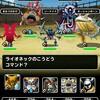 level.220【ウェイト140、白い霧】第25回闘技場チャレンジカップ2日目