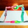 【無料で読める小説とトリックアート!】「井の中の蛙達」-第8話「クルミ」