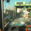 【前面展望】175番門司~戸畑線系統 青葉車庫⇒田野浦 西鉄バス北九州