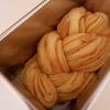 【ホシノ天然酵母】苺のマーブル食パン