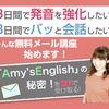 英語初級者の基礎レッスンは楽しいが一番 英語で遊ぼう! 小学校英語はおすすめ